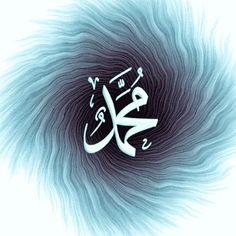 Pin On Gift Animation Islamic Caligrafi