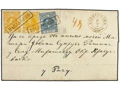 Serbia, Michel 3, 4x (2). SERBIA. Mi.3, 4x (2). 1867 (3 July). ALEKSINAK to GRAGUJEVAC. Entire letter franked with two single BELGRADE PRINTING 10 pa. ochre and VIENNA PRINTING 40 pa. blue, cancelled by boxed NAPLACENO and PREPORUCENO. An outstanding mixed franking Vienna and Belgrade printings. UNIQUE KNOWN. Cert. V. KARDOSCH and J. VELICKOVIC.