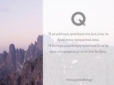 Βρες ποιος πραγματικά είσαι. Celestial, Outdoor, Jewelry, Outdoors, Jewlery, Jewerly, Schmuck, Jewels, Outdoor Games