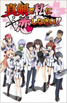 Maji de Watashi ni Koi Shinasai! #anime