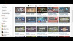 полезное   видео  по  заработку  денег