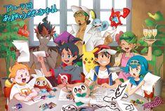 Pokemon Amv, Pokemon Memes, Pokemon Stuff, Play Pokemon, Pokemon Fusion, Pokemon Cards, Pokemon Guide, Pokemon Crochet Pattern, Ocarina Of Times