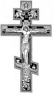 Silver Cross Russian Sterling Orthodox Old Jesus Christ