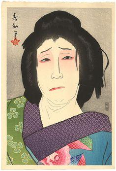 Natori Shunsen (1886-1960) — kabuki yakusha-e (actor pictures)