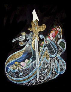 سيف الأمــــير (Dessin) par Hocine Aissa