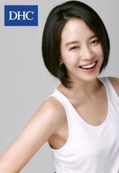 miss mong~ ji hyo Ji Suk Jin, Yoo Jae Suk, Jun Ji Hyun, Running Man Cast, Running Man Korean, A Frozen Flower, Kim Woo Bin, Cute Korean Girl, Cute Asian Girls
