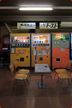 Old vending machines in Japan Aesthetic Japan, City Aesthetic, Film Photography, Street Photography, Bg Design, Japan Street, Photo Reference, Architecture, Retro