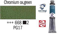 Van Gogh Oil 60ml - 668 - Chromium Oxide Green ΧΡΩΜΑ ΖΩΓΡΑΦΙΚΗΣ
