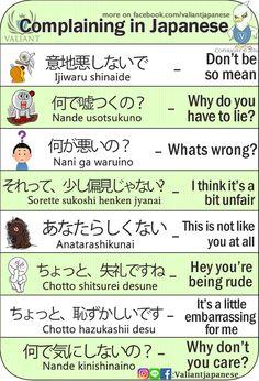 Smalltalk, Kommunikation auf Japanisch.
