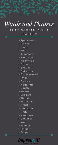 Keep these in your back pocket. :-) #improveitchi #leadership