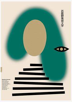 "Musashino Art University ""Identity"" - From Daikoku Design Institute / Nippon Design Center Tokyo"