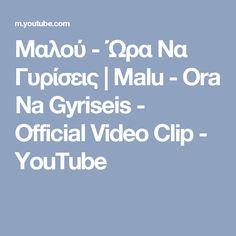 Μαλού - Ώρα Να Γυρίσεις | Malu - Ora Na Gyriseis - Official Video Clip - YouTube Malu, Oras, Video Clip, Youtube, Music, Youtubers, Videos, Youtube Movies