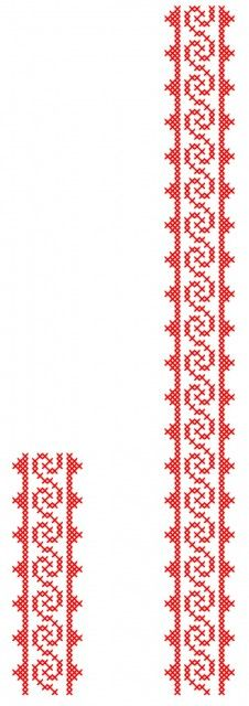 This Pin was discovered by bin Cross Stitch Numbers, Cross Stitch Borders, Cross Stitch Designs, Cross Stitching, Cross Stitch Embroidery, Hand Embroidery, Cross Stitch Patterns, Embroidery Patterns Free, Peyote Patterns