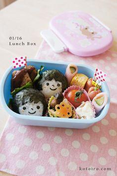 Kawaii Onigiri Rice Balls Bento by kotoiro