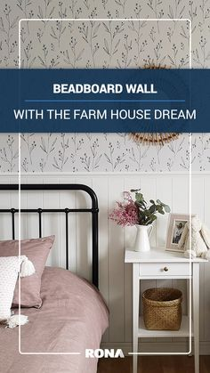 Build your own beadboard is a relatively easy and economical way to add personality to any room in the home.