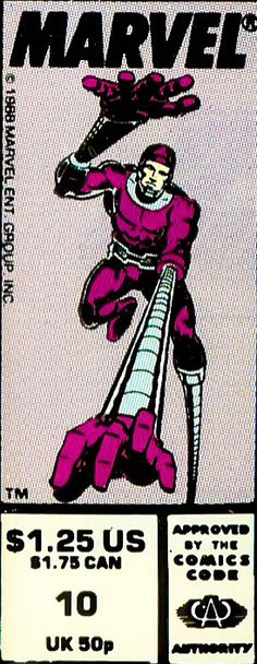 Marvel Comics Presents corner box art - Machine man