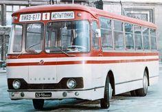 ЛиАЗ 677 предсерийный_liaz_677_predserijnyj_ Busses, Retro Cars, Transportation, Trucks, Vehicles, Socialism, Sculptures, Garage, Posters