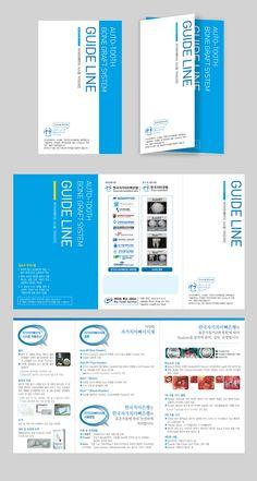갤러리 > 회원작품 > 알바로 한 리플렛입니다 Catalogue Layout, Ad Layout, Print Layout, Book Layout, Pamplet Design, Graph Design, Layout Design, Leaflet Design, Booklet Design