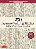 250 Japanese Knitting Stitches: The Original Pattern Bible by Hitomi Shida Bind Off, Knitting Stitches, Japanese, The Originals, Creative, Pattern, Crafts, Bible, Book