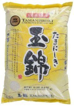 ~~ #Tamanishiki Super Premium Short Grain Rice #rice #japanese ~~