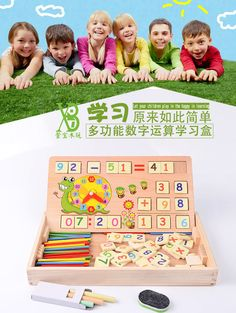 Wooden Mathematic... has been added to our website, take a look here http://moretoysmy.com/products/wooden-mathematic-learning-box-montessori-educational-toys?utm_campaign=social_autopilot&utm_source=pin&utm_medium=pin