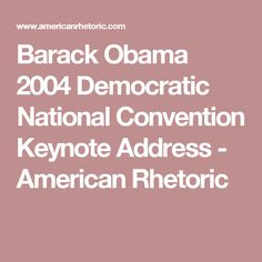 the 1976 democratic national convention keynote address The 1976 democratic national convention met at madison square garden in new york city, from july 12 to july 15, 1976 the assembled united states democratic party delegates at the.