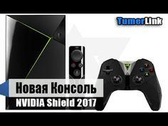 Новая Консоль NVIDIA Shield Android TV Нового Поколения ( Консоль От NVI...