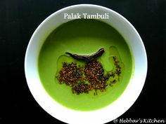 palak tambli recipe | spinach flavored yogurt recipe with step by step photo recipe. palak tambuli is yet another authentic tambli recipe from udupi.
