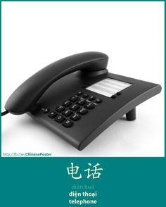 电话 - Diànhuà - điện thoại - telephone