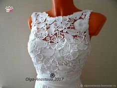 """Платье """"Невеста"""",авторская работа,"""