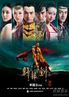 Watch Xuan Yuan Sword Scar of Sky 2012 Episode 1 EngSub VIP This centers around two descendants Yuwen Tuo and Chen Jing Chou and their plans to recover the Northern Zhou. All Movies, Drama Movies, Movies To Watch, Movies Online, Korean Drama Online, Watch Korean Drama, Sky Online, Hong Kong Movie, Sky Watch