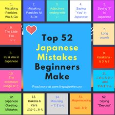 Learning Japanese? GREAT! Here are the most common 50+ Japanese mistakes learners make. Do you make these? Get solutions inside. Great lesson for Beginners.