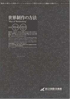 ヒロッター http://www.pinterest.com/chengyuanchieh/