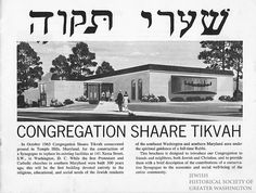Congregation Shaare Tikvah consecrated ground in Temple Hills, MD, for a new synagogue in 1965. The congregation was formed by a merger of three small synagogues created in the 1940s by federal workers living in southeast Washington, D.C.
