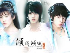 there is Queen Jae, Min, Su and Chun… and of course there King Yunho too… shared by: My Prince Changmin