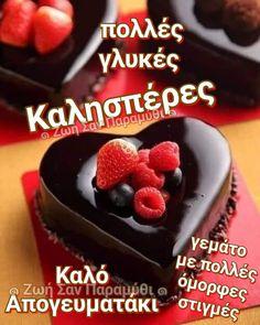 Pudding, Desserts, Greek, Food, Tailgate Desserts, Deserts, Custard Pudding, Essen, Puddings