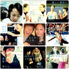 Yuzuru HANYU 羽生結弦 「さよならありがと、2013年」「だいじに使うよ、2014年」で不覚にも泣いた。