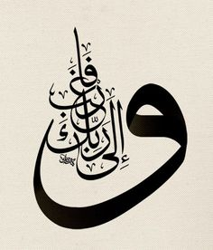 Alamnasyrah 8 by moffad.deviantart.com on @deviantART