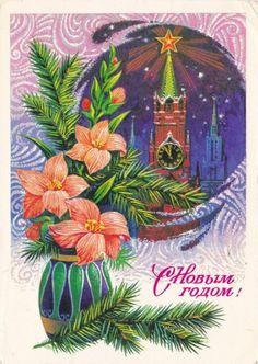 Колесников Н. 1977г.