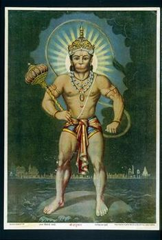 Indian monkey deity Hanuman, renowned for his courage, power & faithful selfless service century image) Hanuman Tattoo, Hanuman Chalisa, Durga, Krishna, Raja Ravi Varma, Indian Art Gallery, Lord Hanuman Wallpapers, Hanuman Images, Shiva Wallpaper