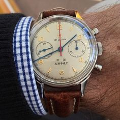 Seagull 1963 Chinese Air Force Reissue - $329
