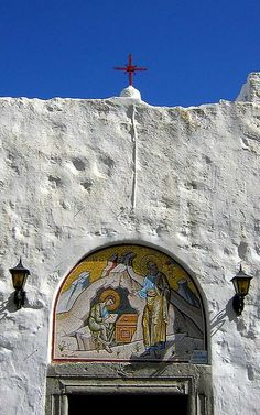 Cave of the Apocalypse - Patmos, Greece. Not exactly a building, but it was my favorite place in Greece. The Places Youll Go, Places To Visit, Macedonia, Albania, Bulgaria, Places In Greece, Byzantine Icons, Ancient Greece, Greece Travel