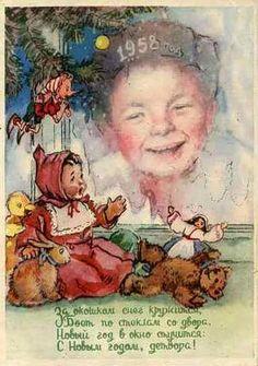 Happy new year! (by L.Ostrova) 1957г Худ Острова Л