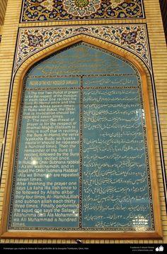 Enmarque que explica la forma del rezo preferible de la mezquita Yamkaran, Qom | Galería de Arte Islámico y Fotografía