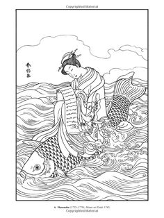 Japanese Fashions By Ming Ju Sun Dover