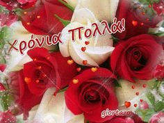 Window, Rose, Beautiful, Pink, Windows, Roses