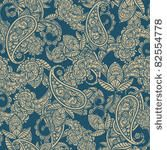 Free vector >> paisley pattern page