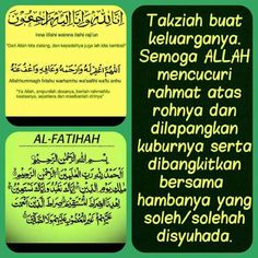 28 Salam Takjiah Ideas Salam Islamic Quotes Doa Islam