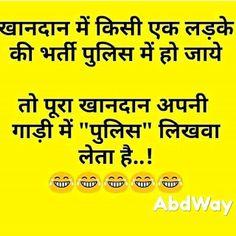 100+ Funny Jokes. Santa Banta Jokes. Hindi Chutkule, Hindi Jokes, Whtatsapp Jokes - BaBa Ki NagRi Funny Chutkule, New Funny Jokes, Hindi Chutkule, Funny Jokes In Hindi, Santa Banta Jokes, Vows, Dragon Ball, Memes, Jokes In Hindi
