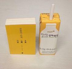 banana milk (pt shared by chloe :) on We Heart It Korean Aesthetic, Aesthetic Colors, Aesthetic Images, Retro Aesthetic, Aesthetic Yellow, Pastel Yellow, Mellow Yellow, Baby Yellow, Mustard Yellow